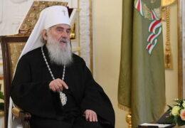 Официально: Патриарх Сербский выразил поддержку Блаженнейшему Онуфрию