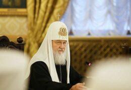 Патријарх Кирил: Свештеничка породица је пример верницима