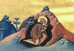 Свети преподобни Павле Препрости