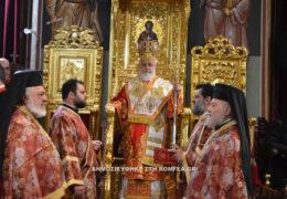 """Кипарски владика Никифор: """"Апсолутно је неопходно избећи црквени раскол"""""""