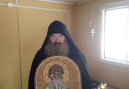 El Sjiarchimandrita Agapit, clérigo de la Diócesis de Buenos Aires y Sur y Centro América, falleció en el Señor