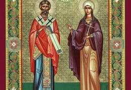Mártires Crisanto y Daría
