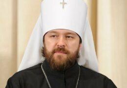 Митрополит Иларион: Блицкриг патријарха Вартоломеја је доживео неуспех