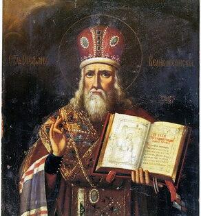 San Esteban, Obispo de Perm