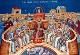Всеправославный Собор может созвать любой предстоятель