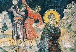 Свети пророк Јеремија