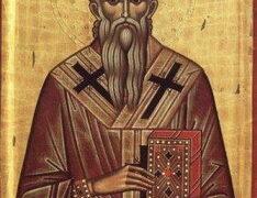 San Aquiles, Obispo de Larisa