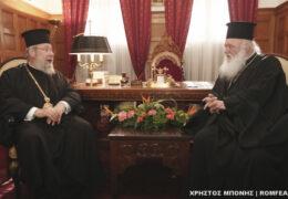 """Предстојатељи Кипарске и Јеладске цркве размотрили """"украјинско питање"""""""