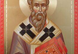Пространное житие Св. Мефодия