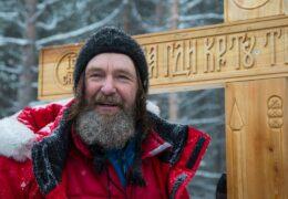 Райская жизнь священника Феодора Конюхова