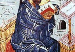 San Marcos, Apóstol y Evangelista