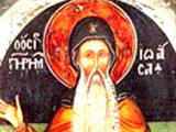 Преподобни Јоасаф Српски
