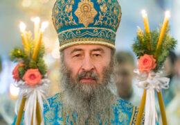 Пастырь, каким благословил Господь Украину в тяжелое время
