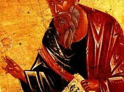 Santo Profeta Eliseo