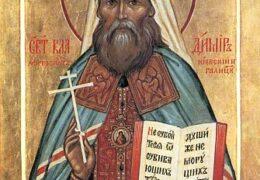 Священномученик Владимир, митрополит Киевский и Галицкий (обретение мощей)