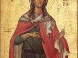 Света великомученица Недеља (Кириаке)
