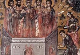 45 Mártires de Nicópolis