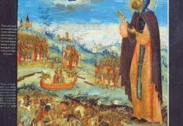Synaxis de Jerarcas de Serbia