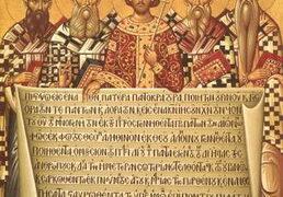 Conmemoración del Tercer Concilio Ecuménico