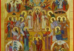 Consagración de la Basílica de la Resurrección de Cristo