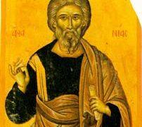 San Ananías el Apóstol