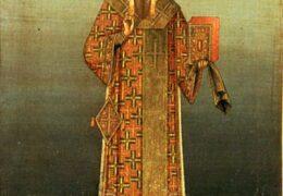 San Miguel, primer metropolitano de Kiev