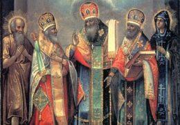 Обретение мощей святителя Гурия, архиепископа Казанского (+ 1563), и Варсонофия, епископа Тверского (+ 1576)