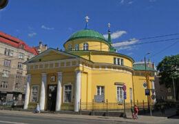 Нови удар на православље — после Украјине још једна држава признала лажну цркву