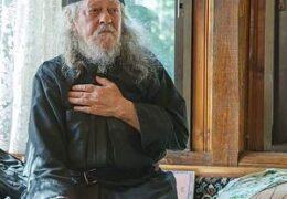 Открытое послание вселенскому патриарху от старца Гавриила Святогорца