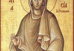 Santa Anastasia de Roma