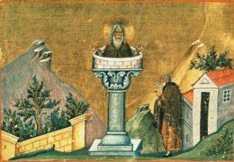 Venerable Daniel el Estilita