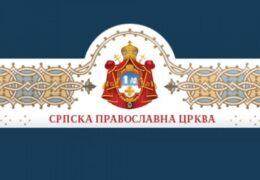 Свети архијерејски синод: Апелујемо, не гласајте за закон о слободи вјерооисповјести!