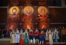 Митрополит Амфилохије: Ми настављамо молитвени ход који је започео Свети Сава
