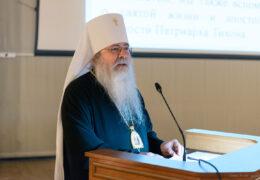Carta de Metropolitano Tikhon de la OCA al Patriarca Ireneo de Serbia