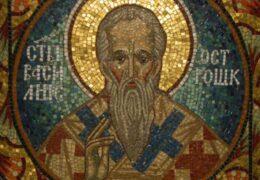 San Basilio, Obispo de Ostrog