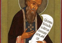 Свети преподобни Петар чудотворац