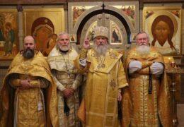 Епископ Южноамериканский Иоанн: «Мы всегда смотрели в сторону родины, надеясь однажды вернуться»