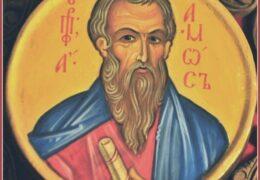 Свети пророк Амос