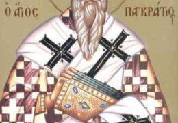 Hieromártir Pancracio, Obispo de Taormina en Sicilia