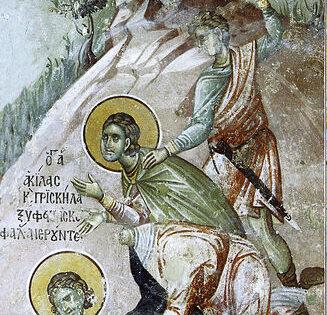 Apóstol Aquila de los Setenta