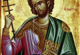 Mártir Emiliano de Silistra en Bulgaria