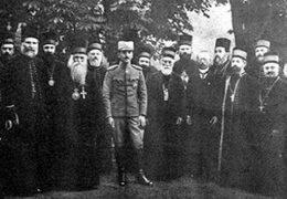 Поводом стогодишњице васпостављања Српске Патријаршије (1920-2020)