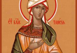 Преподобная Таисия Египетская, Фиваидская