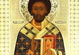 Hieromártir Luciano, príncipe de Antioquía