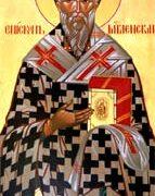 Свети Иларион, епископ мегленски