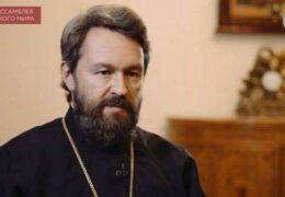 La Iglesia ayuda a homosexuales en superar sus atracciones pecaminosas, dice obispo ruso destacado