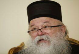 Сабор СПЦ бира новог патријарха 18. фебруара