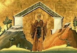 Venerable Auxentio de Bitinia