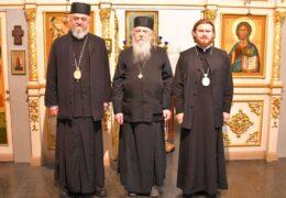 Владика Кирило посетио Епископа Московског патријархата Леонида