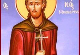Свети преподобномученик Роман